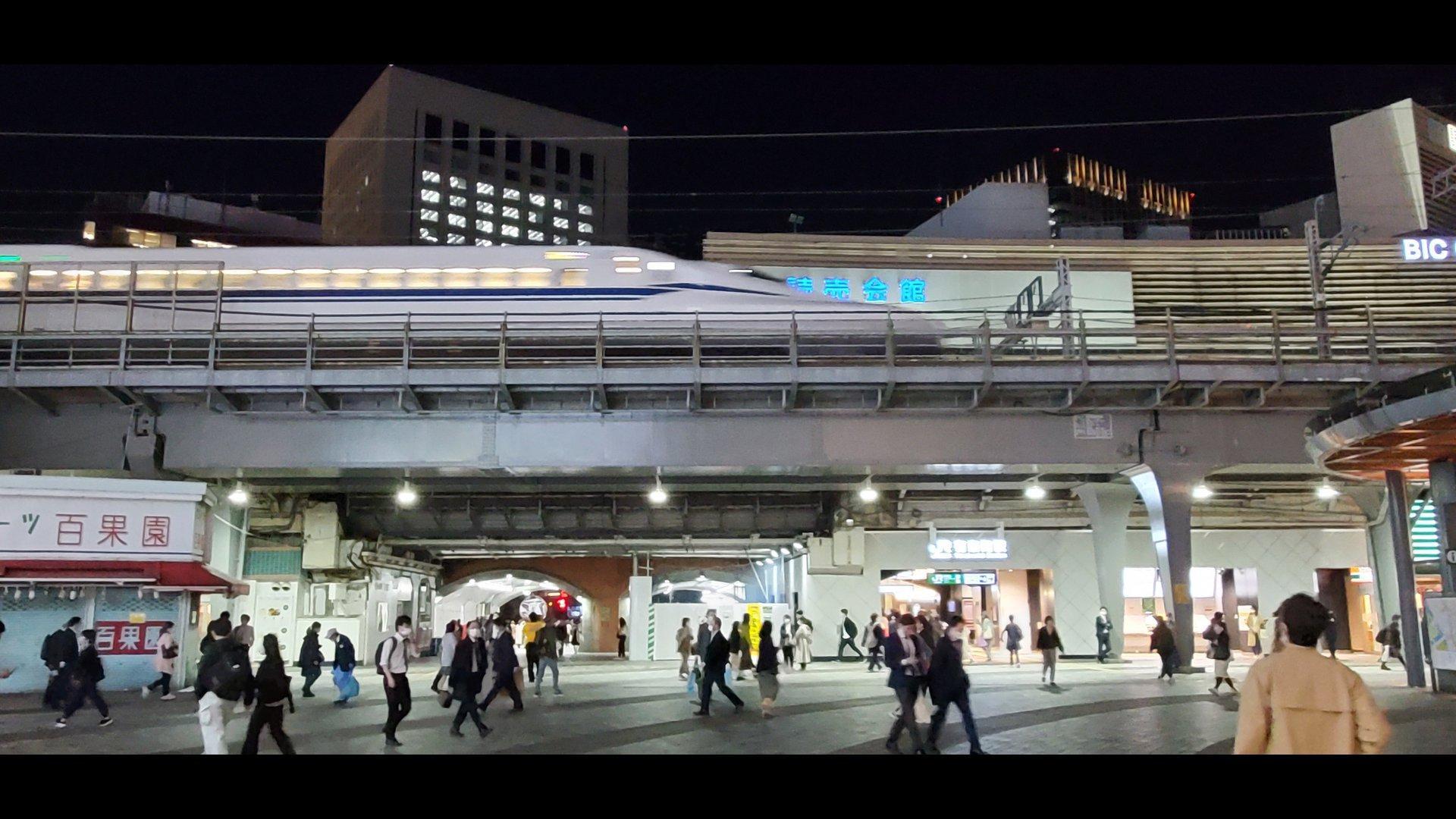 Yūrakuchō Station (有楽町駅(ゆうらくちょう))